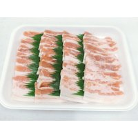 "【送料無料】""豚バラ 焼肉用"" 約1kg (約500g×2pc)|kurashi-kaientai|02"