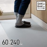 拭けるテキスタイル風キッチンマット 60×240cm ( キッチンマット 拭ける 240 )
