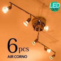 AIRCORNO エアコルノ006 シーリングライト  電球で印象が変わるシンプルなシーリングライト...