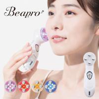 Beapro(ビープロ)06は忙しい方でも自宅でケアできる本格エステ感覚のEMS美顔器です。 お肌の...