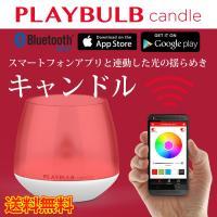■商品詳細 ○推奨動作環境:Bluetooth機能を有するAppleデバイス(iPhone、iPod...