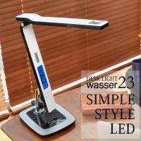 wasser23 LEDデスクライト 電球色も昼白色も自在に調光。液晶ディスプレイ搭載の次世代LED...