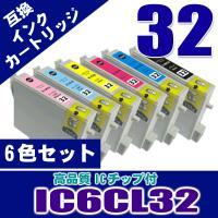 対応メーカー:EPSON(エプソン)  内容:互換インクIC6CL32 6色セット   ICBK32...