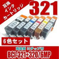 対応メーカー:Canon(キャノン)  内容:互換インクBCI-321+320/6MP 6色セット ...
