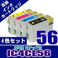 対応メーカー:EPSON(エプソン)  内容:互換インクIC4CL56 4色セット   ICBK56...
