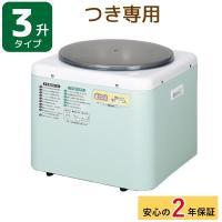 仕様 電源:AC100V(50Hz/60Hz)消費電力:310W(50Hz),335W(60Hz) ...