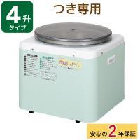仕様 電源:AC100V(50Hz/60Hz)消費電力:315W(50Hz),355W(60Hz) ...