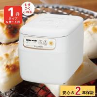 マイコン餅つき機 RM-101SN 1升用 …………………………………………………… 検索ワード お...
