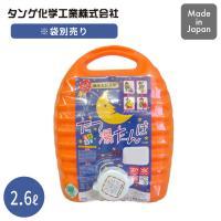 サイズ:270x220x100(mm)  立つ湯たんぽのスタンダードタイプ。安全にお湯入れ、カバー掛...