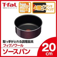 ・ソースパン 20cm 鍋 ■新しくなった「コーティング」   使い始めのこびりつきにくさが、長続き...