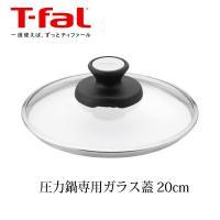 圧力なべの本体(内径20cm)と合わせてご使用ください。 品番:X3070004