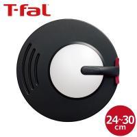 【 T-fal フライパンカバー 】  品番 : K09996 24cm〜最大30cmまで対応 ※T...