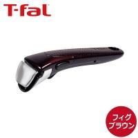 〓 取っ手がとれるT-fal  〓  専用取っ手 フィグ・ブラウン L99358 【インジオ・ネオシ...