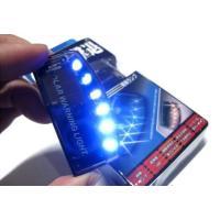振動感知センサーによる6つの青いLEDランプの同時点灯点滅 オートライトセンサー内蔵(明るい時に自動...