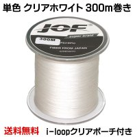 ◆超強力ポリエチレン繊維「ダイニーマ」を使用 この素材は東レやGOSENのハイパフォーマンスラインに...