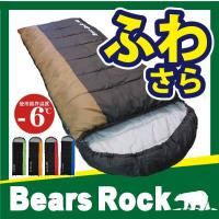 【商品仕様】 サイズ:(展開時)230×80cm     (収納時)38×20cm 重量:1.45k...
