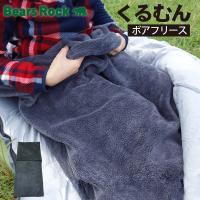 【商品仕様】 サイズ(約):使用時 180×75cm        収納時 33cm×直径20cm ...