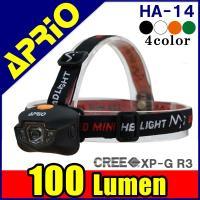 【商品仕様】  LED:CREE XP-G R3 明るさ:約100ルーメン 大きさ:横58×高さ48...