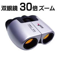 ■ 仕様 ■  倍率 10倍〜30倍  対物レンズ口径 25mm  射出瞳径 2.5〜0.85mm ...