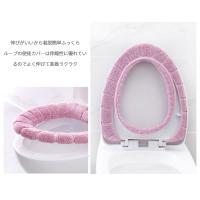 便座カバー O型 トイレカバー トイレ用品 ゆるりら カラーパレット 洗える