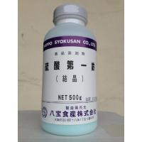 ・硫酸第一鉄は、漬物、加工豆類(黒豆)、果物や野菜に使用されている発色剤の一つです。 ・加工豆の色を...