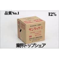 商品の仕様 12%次亜塩素酸ナトリウム[ソーダ] 20kgQBテナー  商品の詳細 製品型番:110...