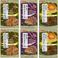 すぐる食品製造の下記6種類の珍味商品が1袋づつ入ったセット商材です。 --- 皮付ちぎりいか 16g...