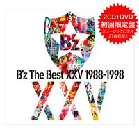 B'zデビュー結成25周年記念!! オールシングル・ベストアルバム 2タイトル同時リリース!! 19...