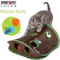 穴に隠れたマウスを探せ!枯葉の上を獲物が動く音を連想させるカサカサ素材で作った狩猟本能を刺激する猫お...