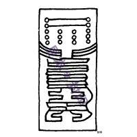 【生霊返しの刀印護符】陰陽師に伝わる生霊対策のお守り(鎮宅七十二霊符)