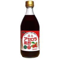 霧島玄米黒酢をベースにオリゴ糖や蜂蜜をブレンドした、飲みやすい黒酢ドリンクです。しかもビタミンC の...