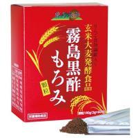 霧島黒酢独自配合の成分が、日々の健康習慣をサポートもろみとは、黒酢の原料として使用した穀物が仕込壺の...