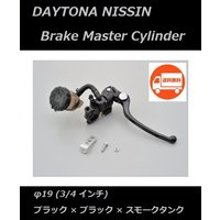NISSIN ニッシン ラジアル ブレーキマスター / 縦型 φ19 ブラック × ブラック × スモークタンク / DAYTONA 95654 / 送料無料