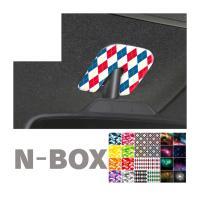 新型 NBOX カスタム ルームミラー カバー JF3 JF4 Nボックス 内装 パーツ カスタム アクセサリー バックミラー
