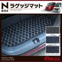NBOX N BOX カスタム フロアマット ラゲッジ マット     N-BOX ラゲッジマット ...