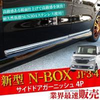 【適合】 NBOX ( Nボックス エヌボックス N-BOX )  カスタム ( NBOXカスタム ...