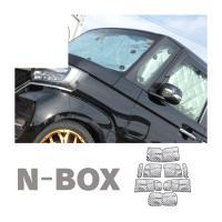 【適合】 NBOX ( Nボックス エヌボックス N-BOX ) カスタム ( NBOXカスタム )...