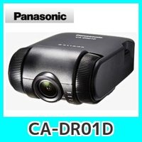 パナソニック CA-DR01D ナビ連動ドライブレコーダー  ナビ連動で地図と録画映像を2画面表示
