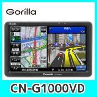 ポータブルナビゴリラCN-G1000VD  7V型モニター LEDバックライト 16GBSSDに20...