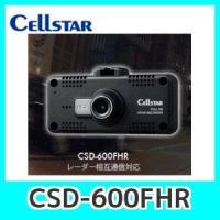 発売前予約セルスタードライブレコーダーCSD-600FHR