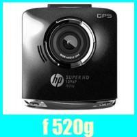 ヒューレット・パッカード HP f520g ドライブレコーダー GPS搭載・高画質SUPER HD ...