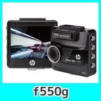 HPドライブレコーダーf550g  内蔵GPSでスマートドライブ  フルHDの高画質  対角156度...