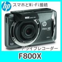 ヒューレットパッカードF800X  当店オリジナル特典  16GBマイクロSDカードプレゼント  対...