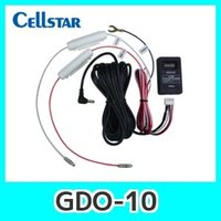 GDO-10 セルスター製ドライブレコーダー専用常時電源コード(3極DCプラグ)  ( ドライブレコ...