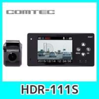 日本製コムテック駐車監視ドラレコ  HDR-111S  カメラ部とモニター部が分かれている取付スッキ...