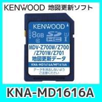 対応機種 MDV-Z701W/Z701/Z700W/Z700  SDカードでカンタンにバージョンアッ...