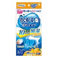 小林製薬 のどぬ〜る ぬれマスク 立体タイプ 【ゆず&かりんの香り】 普通サイズ (3セット入り)