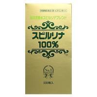 ジャパンアルジェ 海洋深層水スピルリナブレンド スピルリナ100% (2200粒) 栄養機能食品