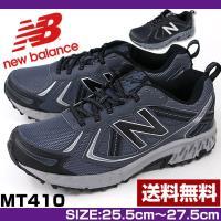 ・心地よくフィットしながら確かな剛性で足を保護するアッパー ・軽量性を向上。高いクッション性、耐久性...