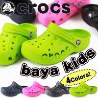 ・世界の多数の国で販売され、日本でも大人気のシューズブランド【crocs】(クロックス)のキッズ向け...